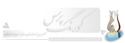 وب سایت رسمی شهرستان کبودراهنگ